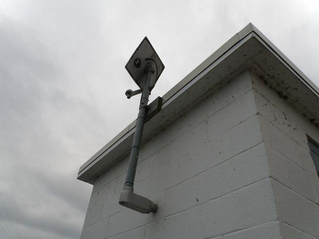 Photo of station 9063090