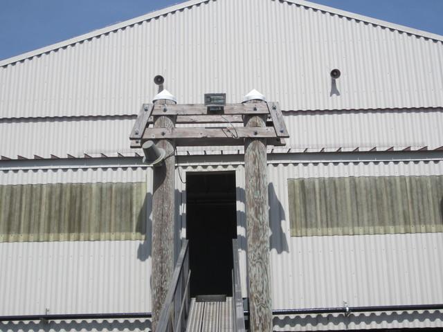 Photo of station 9440581