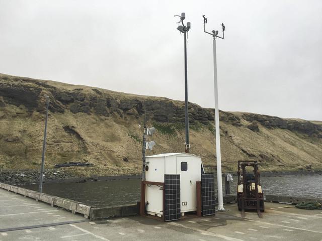 Photo of station 9461710
